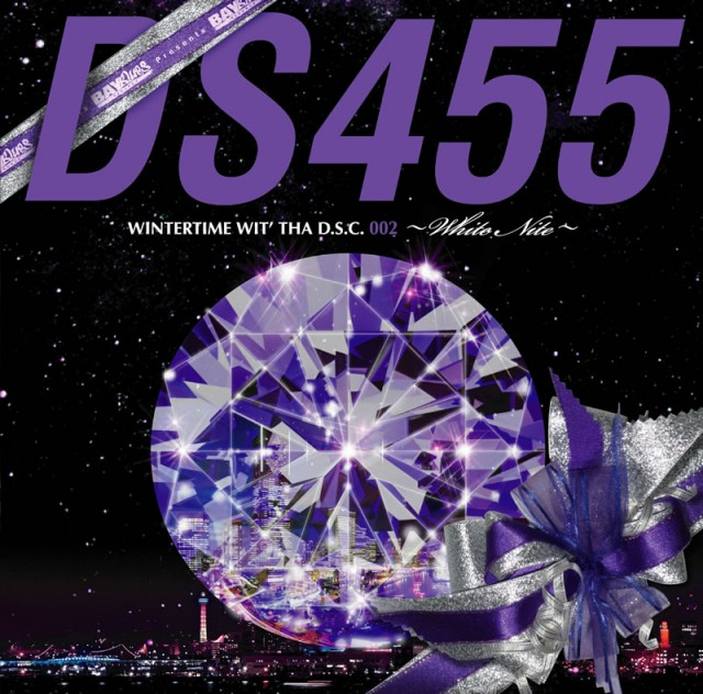 BAYBLUES RECORDZ Presents WINTERTIME WIT'THA D.S.C.002