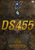 The Best Of DS455 - Complete Music Video Clips -