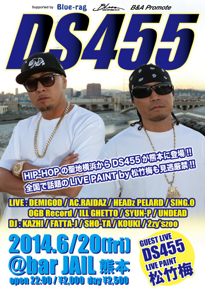 6月20日(金)「supported by : Blue-rag / Bless / B&A promote DS455」@熊本県熊本市 bar JAIL熊本