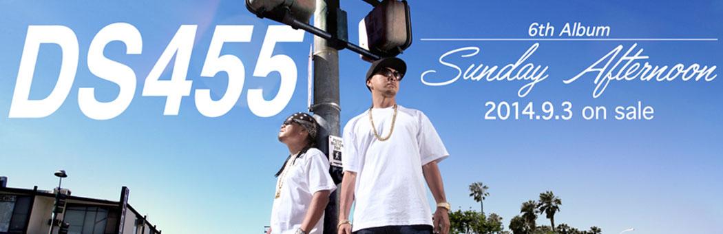 2014年9月3日発売!! Sunday Afternoon / DS455