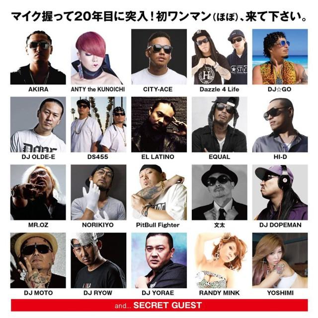 9月21日(日)「大九祭2014 -ほぼワンマン- G.CUE 20th Anniversary Party」@愛知県名古屋市 Diamond Hall