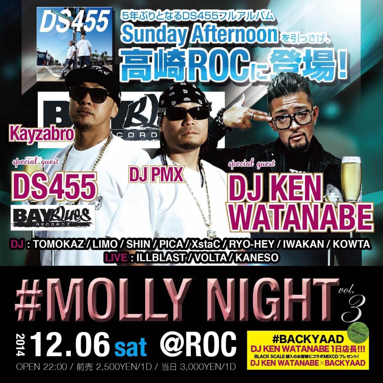 12月6日(土)「MOLLY NIGHT vol.3」@群馬県高崎市 CLUB ROC