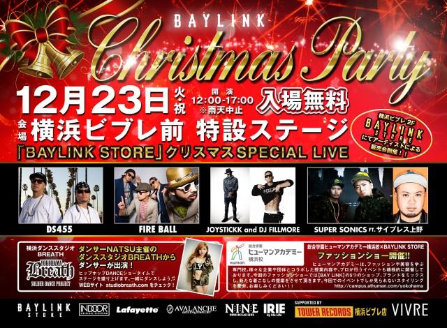 12月23日(火・祝)「BAYLINK STORE presents Christmas Party Supported byTOWER RECORDS 横浜ビブレ店」@神奈川県横浜市 横浜ビブレ前特設ステージ