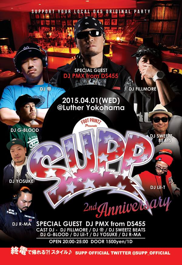 4月1日(水)「SUPP VOL.13 ~2nd Anniversary Special~」@神奈川県横浜市 Luther Yokohama