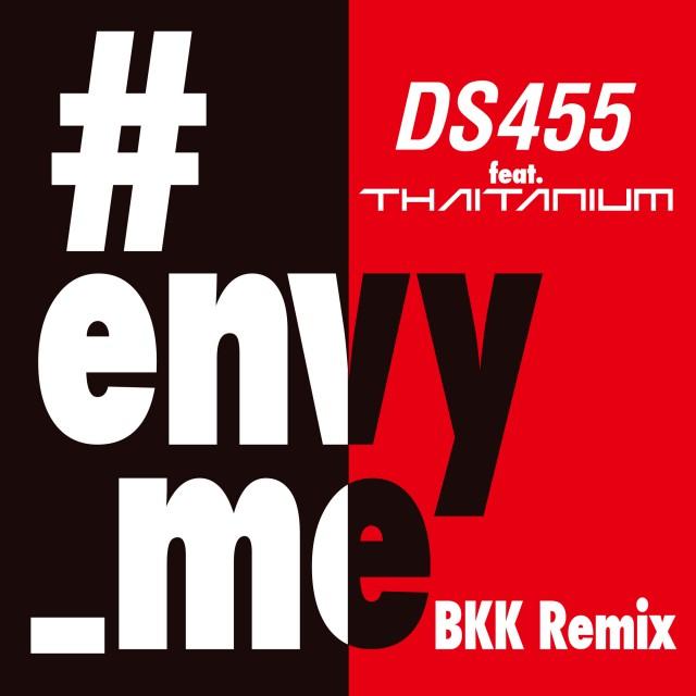 envy_me