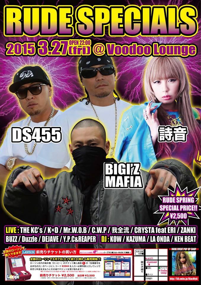 3月27日(金)「RUDE SPECIALS」@福岡県福岡市 VooDoo Lounge