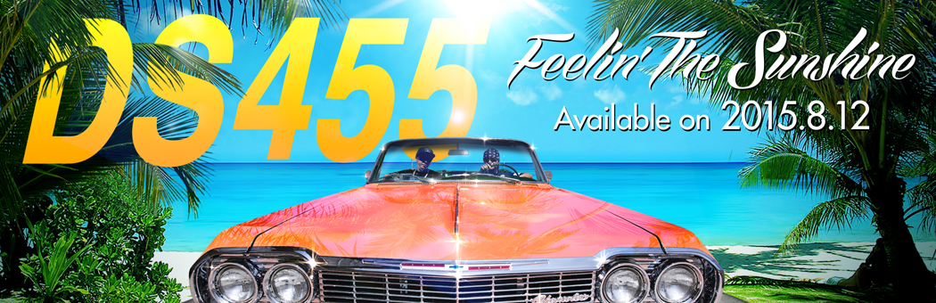 2015年8月12日配信開始!! Feelin' The Sunshine / DS455