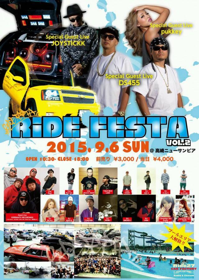 9月6日(日)「RIDE FESTA Vol.2」@群馬県高崎市 高崎ニューサンピア