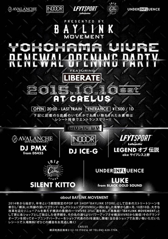 10月10日(土)「PRESENTED BY BAYLINK MOVEMENT YOKOHAMA VIVRE RENEWAL OPENING PARTY featuring LIBERATE」@神奈川県横浜市 CAELUS