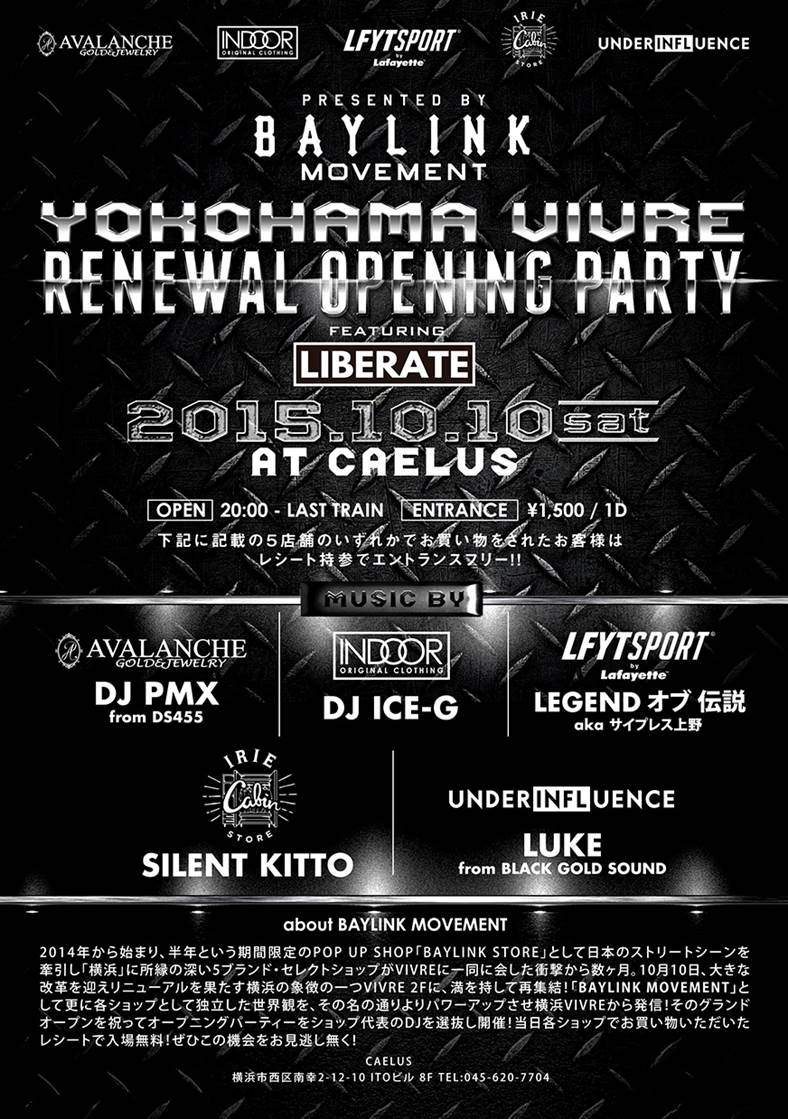 10月10日(土)「PRESENTED BY BAYLINK MOVEMENT YOKOHAMA VIVRE RENEWAL OPENING PARTY featuring LIBERATE」@神奈川県横浜市 CAELUS