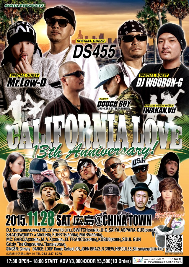 11月28日(土)「CALIFORNIA LOVE 13th Anniversary」@広島県広島市 club CHINATOWN