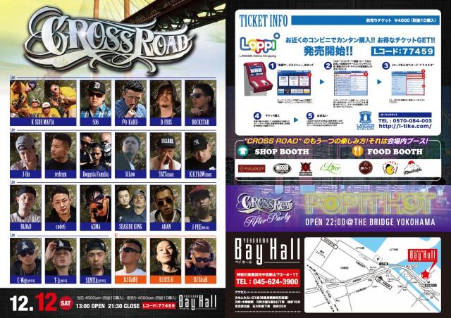 12月12日(土)「CROSS ROAD 2015」@神奈川県横浜市 Bayhall Yokohama