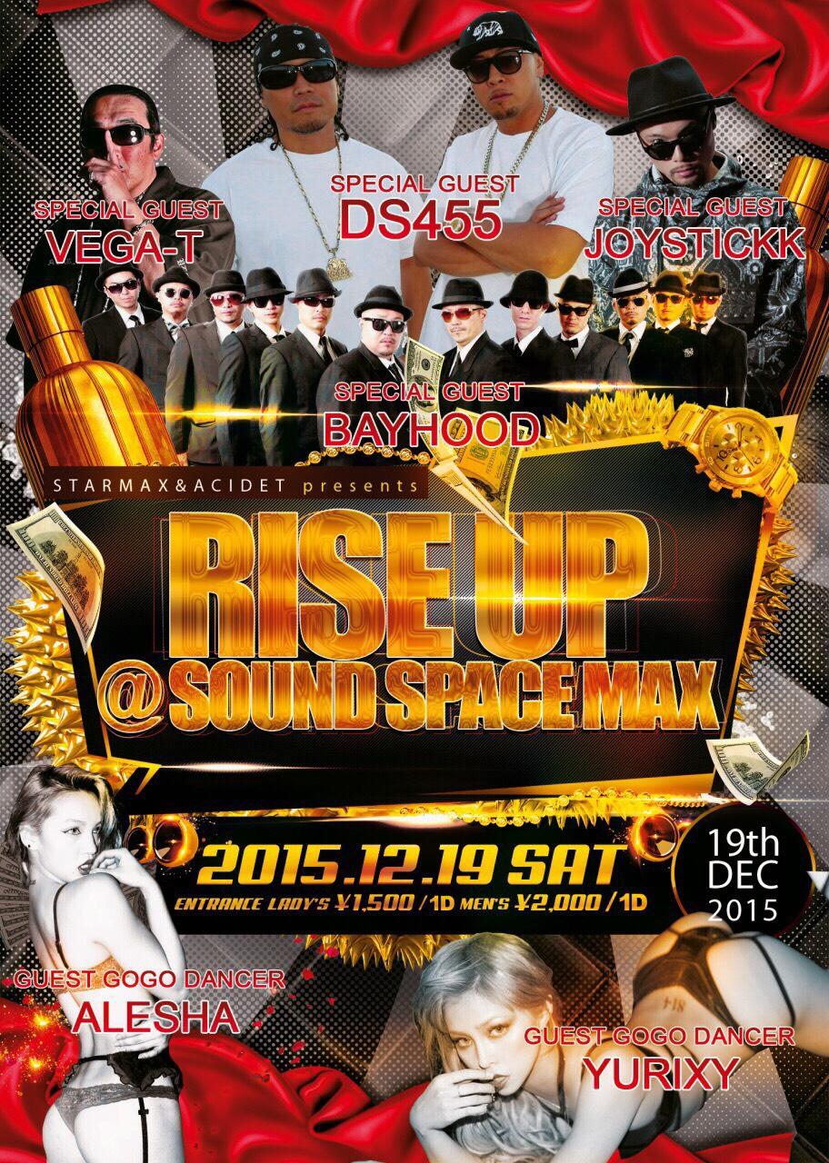 12月19日(日)「RISE UP vol'4」@長野県諏訪市 SOUND SPACE MAX