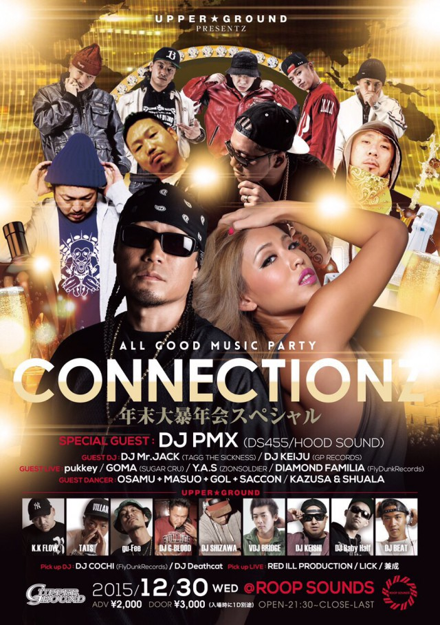 12月30日(水)「UPPER★GROUNDpresentz ~All good music party~ 『CONNECTIONZ』 ~年末大暴年会スペシャル〜」@静岡県沼津市 Roop Sounds