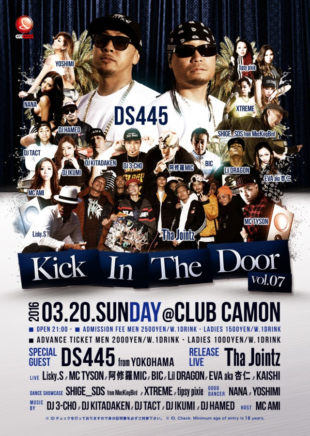3.20.Kick In The Door